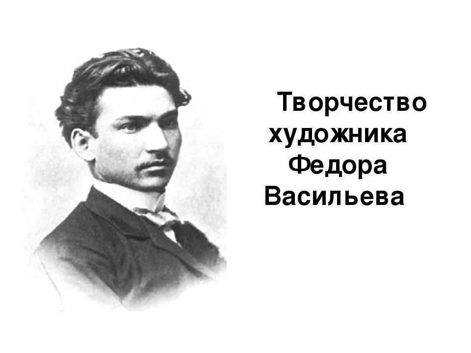 Филипп васильев - биография, информация, личная жизнь