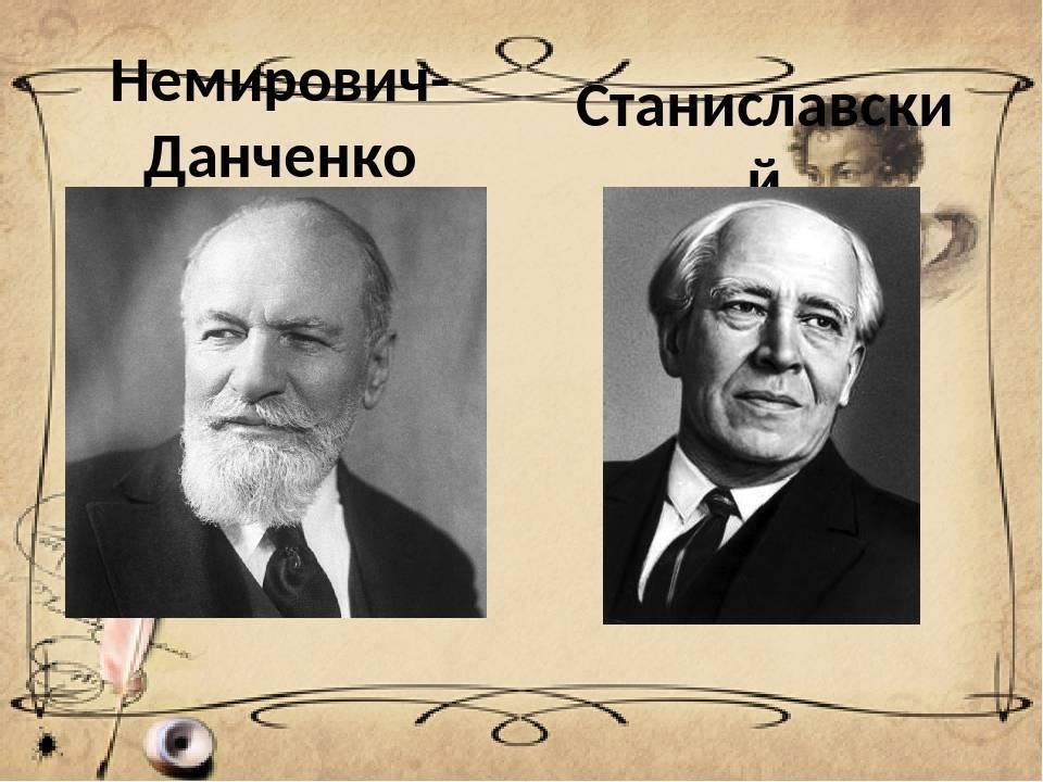 Немирович-данченко, василий иванович