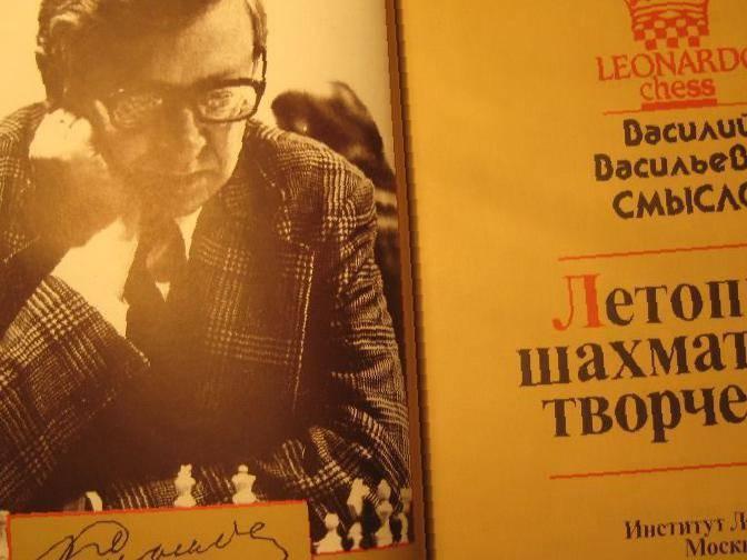 Смыслов, василий васильевич — википедия. что такое смыслов, василий васильевич
