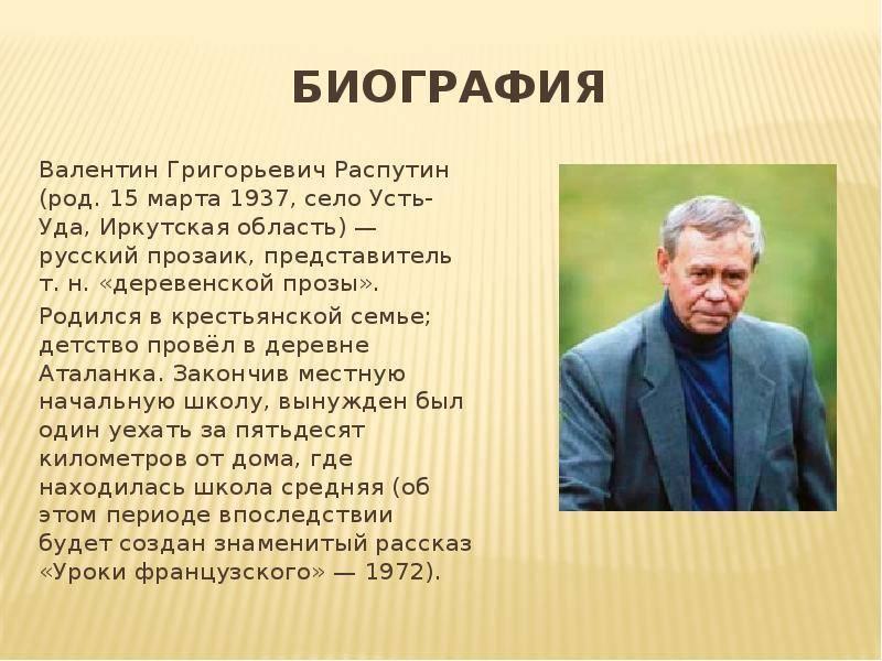 Григорий распутин - биография, информация, личная жизнь, фото, видео