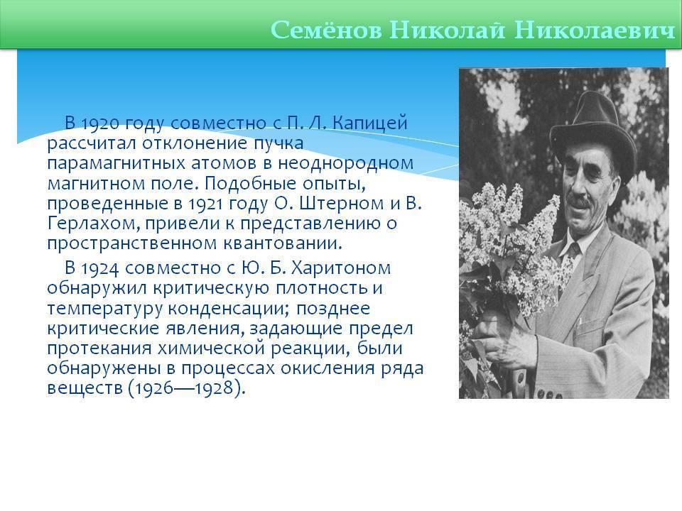 Екатерина семенова (актриса) - биография, информация, личная жизнь