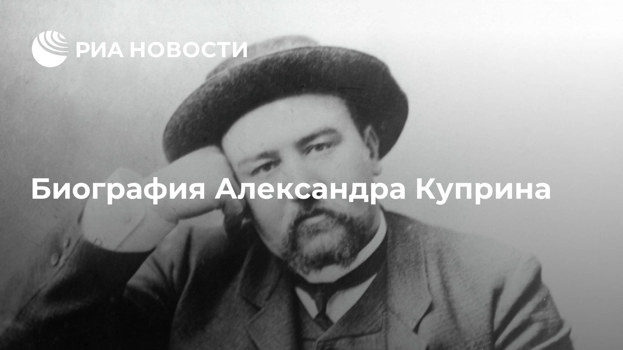 Александр галибин - биография, информация, личная жизнь