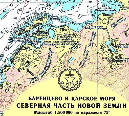 Новая  земля в нашей  жизни | московский союз новоземельцев