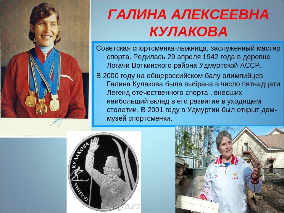 Галина кулакова - биография, информация, личная жизнь, фото, видео