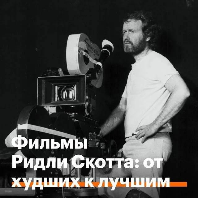 Скотт эдкинс – биография, фото, личная жизнь, новости, фильмография 2021 - 24сми