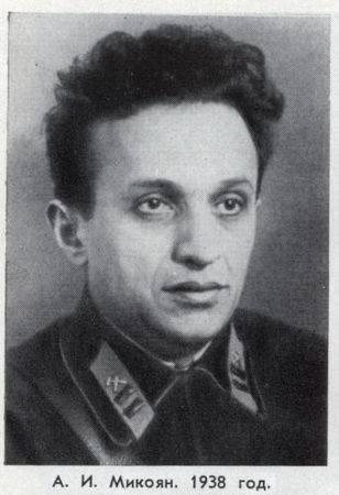 Артём иванович микоян