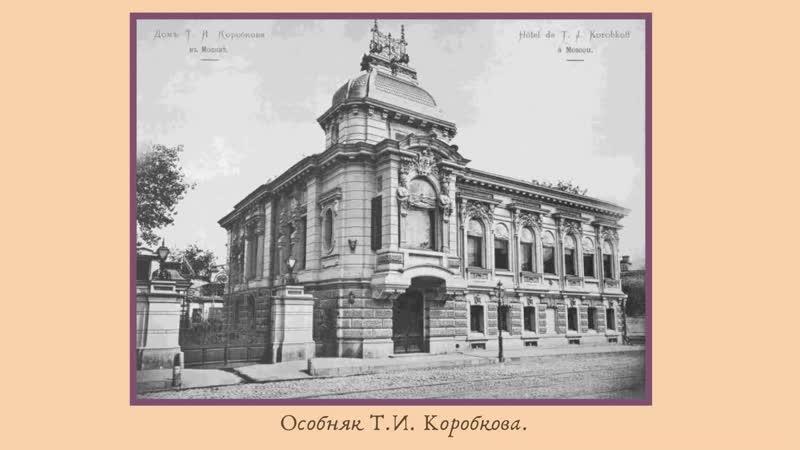 Лев кекушев - архитектор: фото, биография, постройки в москве