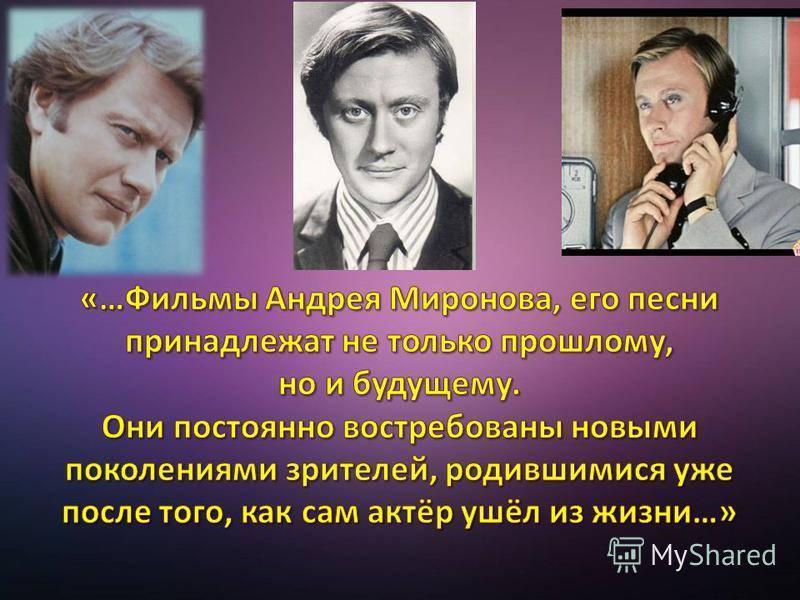 Евгений миронов — биография и личная жизнь — 2021