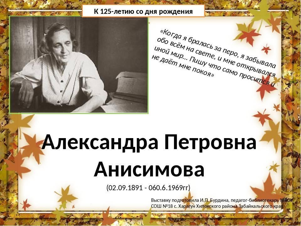 Константин анисимов — биография, личная жизнь, фото, новости, автор «вечернего урганта», телеведущий, тэфи 2021 - 24сми