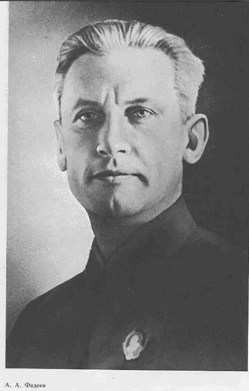 Фадеев александр александрович — биография писателя, личная жизнь, фото, портреты, книги