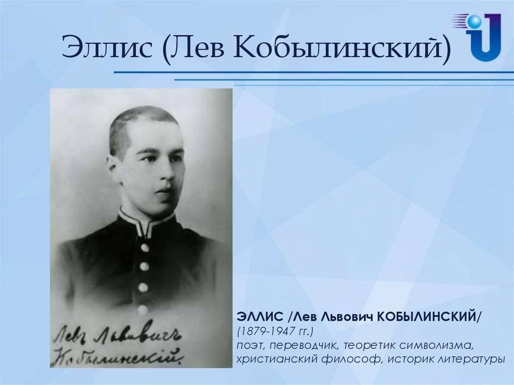 Александр сухово-кобылин - биография, информация, личная жизнь, фото, видео