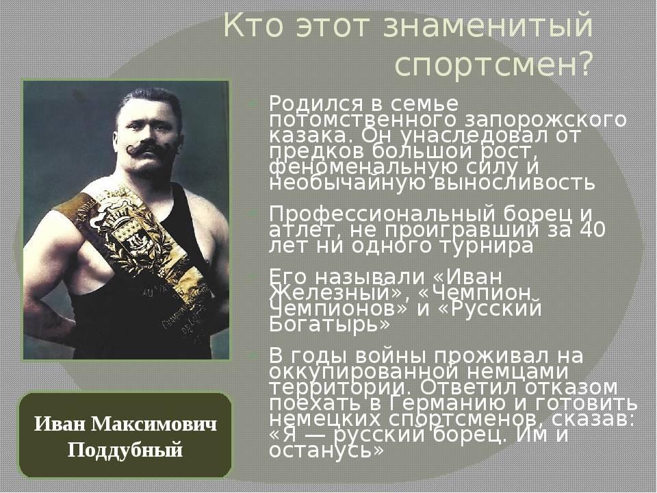 Зожник |   олимпийские чемпионы по спортивной гимнастике. абсолютное первенство