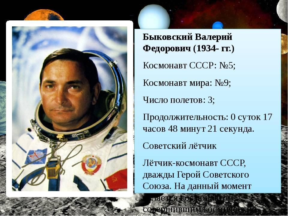 Граждане земли: гении отечественной космонавтики   brodude.ru