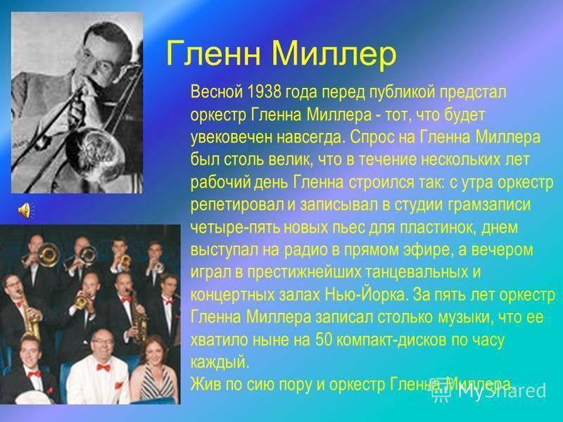 Алексей миллер — биография и семья президента газпрома