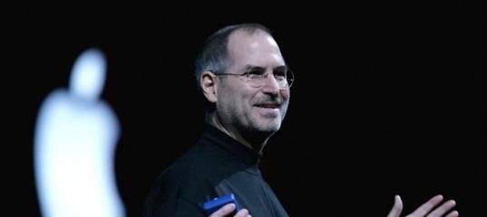 Стив джобс — история успеха человека изменившего мир!