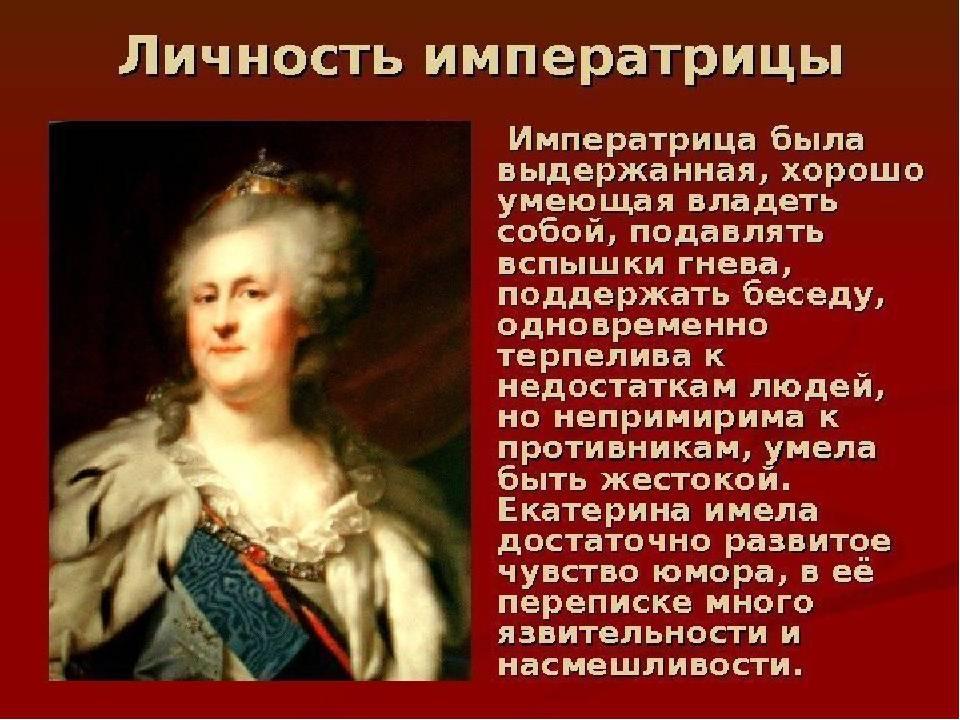 Павел i и екатерина ii - юные годы императора и отношения с матерью