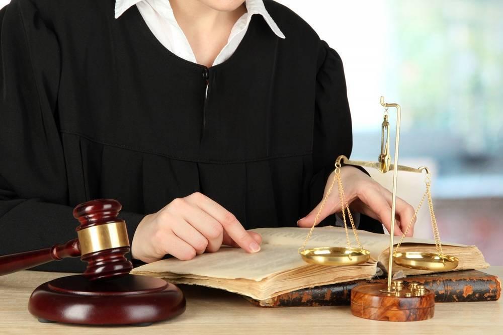Профессия судьи: описание, плюсы и минусы, особенности
