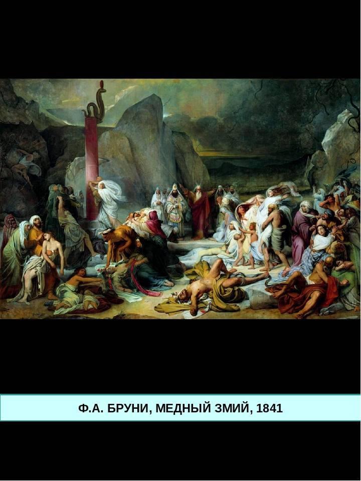 Бруни, фёдор антонович — википедия