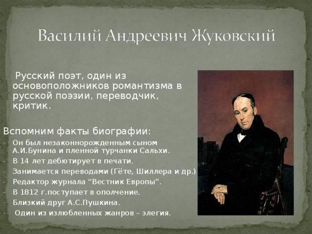 Жуковский николай егорович - биография, достижения и интересные факты