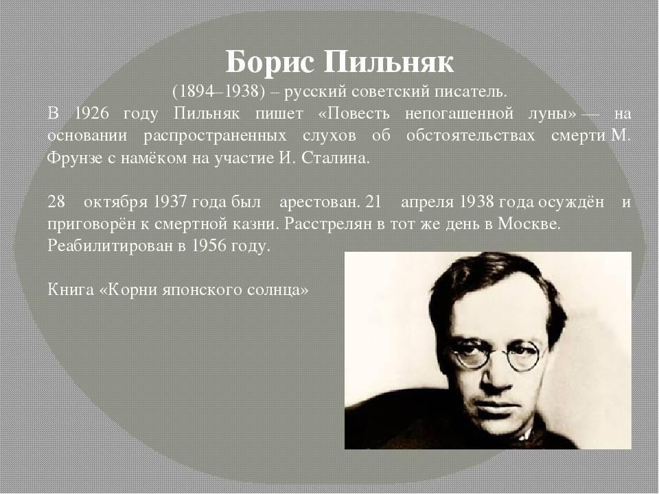 Борис андроникашвили - биография, информация, личная жизнь