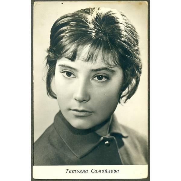 Татьяна самойлова - биография, информация, личная жизнь, фото, видео
