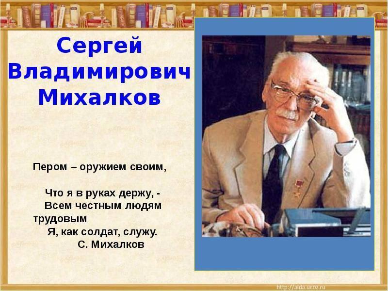 Юлия михалкова: биография, личная жизнь, муж и дети (фото)