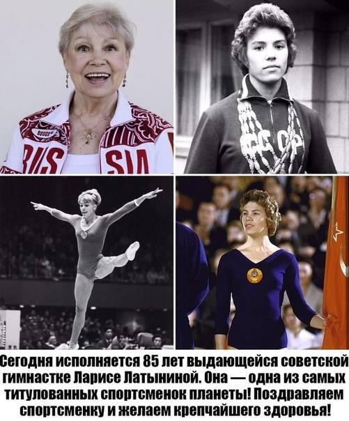 Журналистка латынина юлия леонидовна: биография, деятельность и интересные факты :: syl.ru