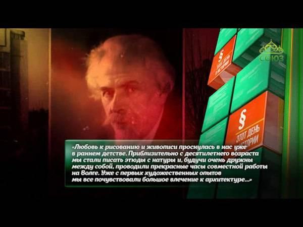 Веснин, виктор александрович биография, самостоятельное творчество, ранние годы, дореволюционные работы