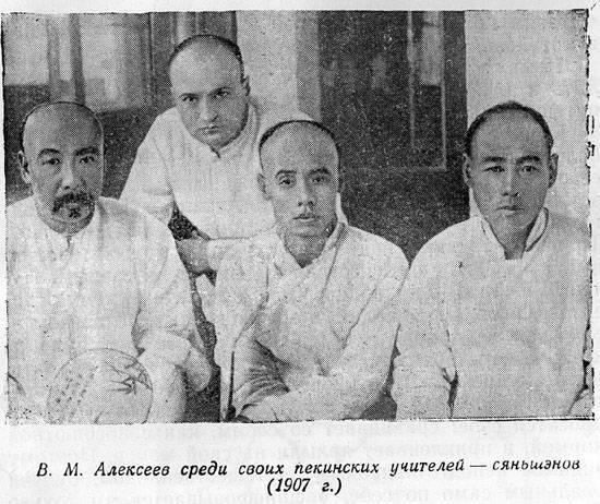Василий алексеев. биография великого советского штангиста