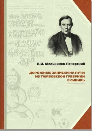 Юлия мельникова - биография, информация, личная жизнь