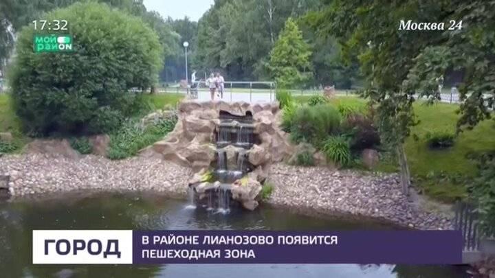 Лианозов, степан георгиевич википедия