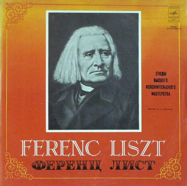 Лист, Ференц