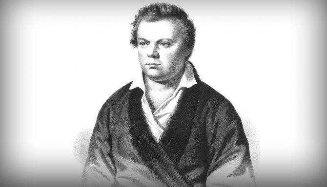 Биография Николая Языкова