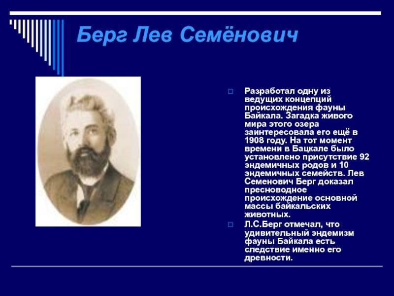 Альбан берг (alban berg)   belcanto.ru