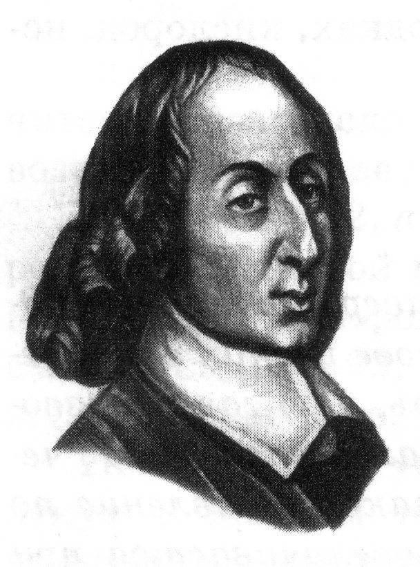 Паскаль блез википедия