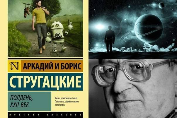Хронология жизни и творчества аркадия и бориса стругацких