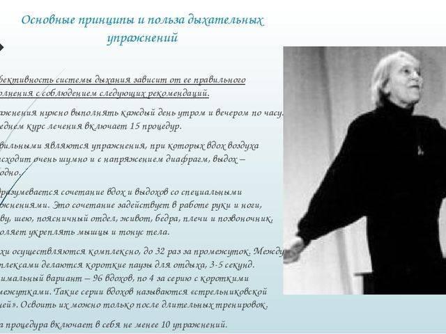 Константин стрельников - фильмография и биография. жена константина стрельникова