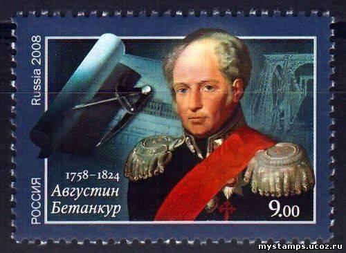 Бетанкур, альфонс августинович