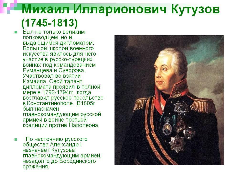 Выдающиеся советские полководцы великой отечественной войны 1941-1945 годов