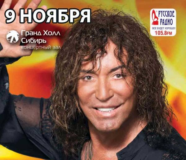 Валерий леонтьев: биография и личная жизнь певца, творческий путь и награды