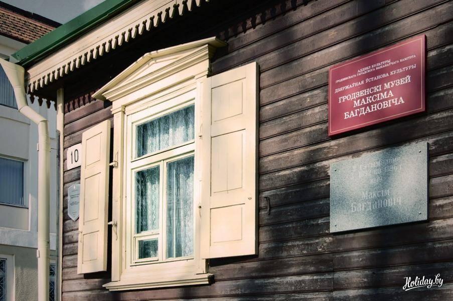 Максим богданович: биография, произведения, интересные факты из жизни