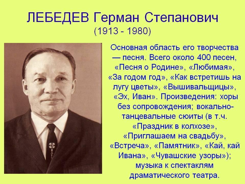 Артемий лебедев: биография, личная жизнь, жена и дети, родители