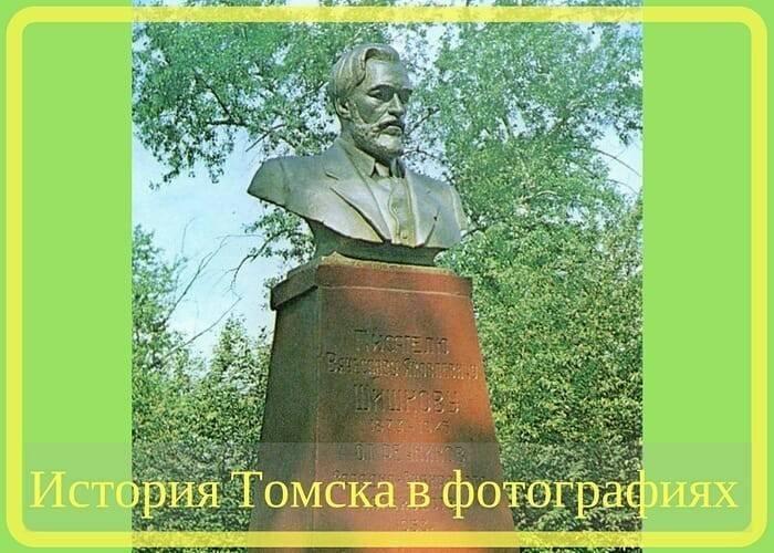 Вячеслав шишков — фото, биография, личная жизнь, причина смерти, книги - 24сми