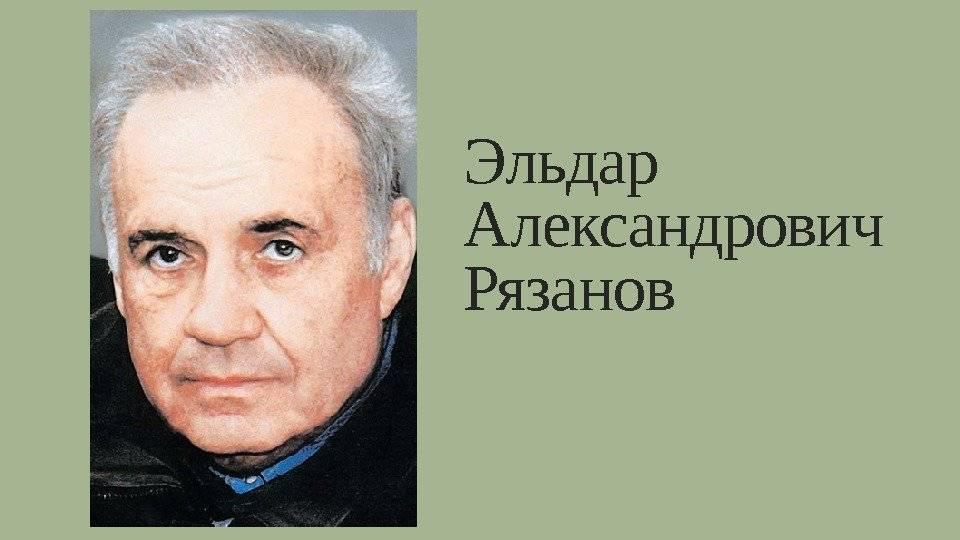 Жена эльдара рязанова - эмма абайдуллина: биография, интересные факты, фото