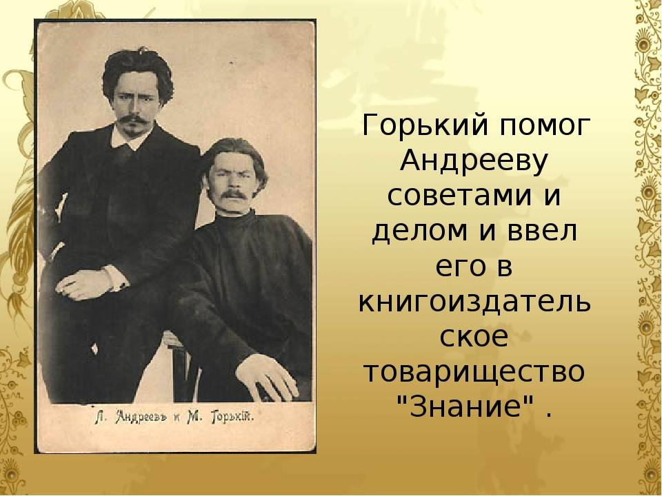 Актер владимир андреев: биография, личная жизнь, жена и дети артиста