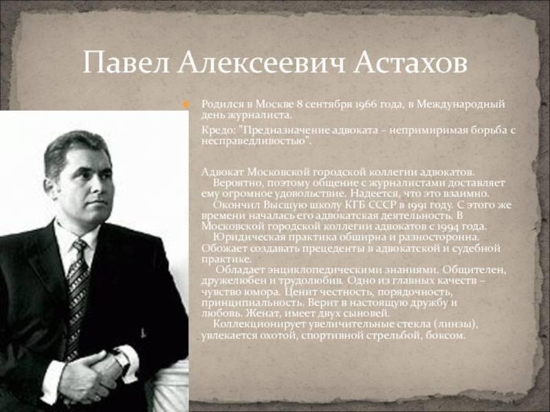 Сергей жорин - биография, информация, личная жизнь, фото