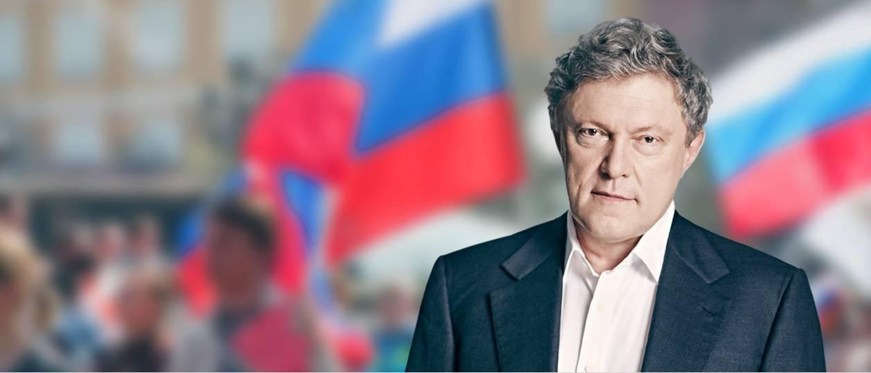 Григорий явлинский: биография, личная жизнь (фото)