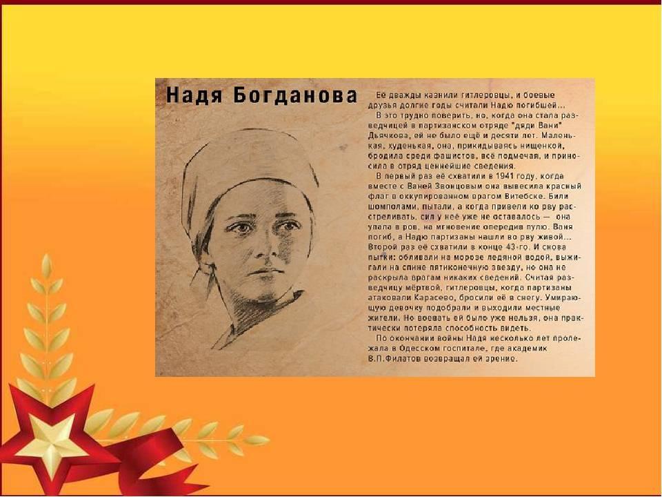 Богдановвладимирлеонидович