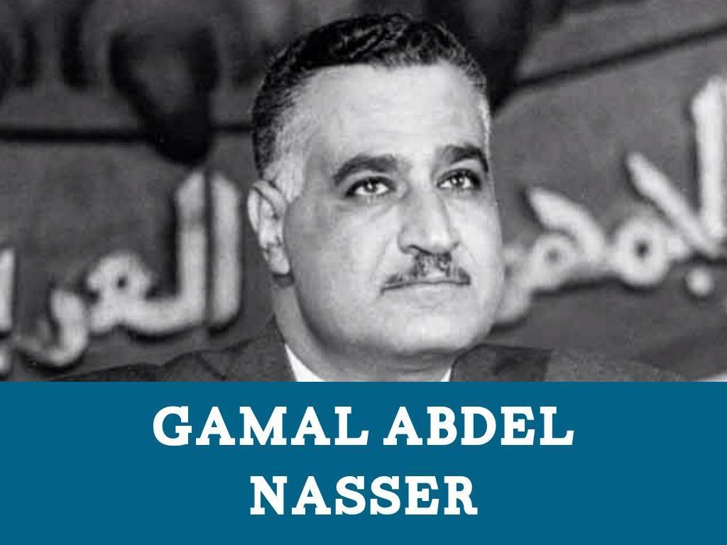 Насер гамаль абдель: биография