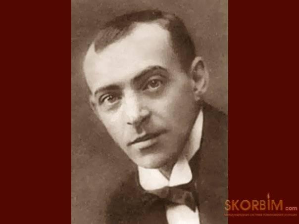 Вахтангов, евгений багратионович — википедия